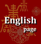 english page icon